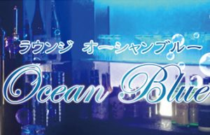 club-oceanblue