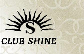club shine 説明